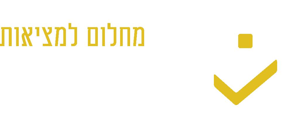 לוגו ארץ ברכה- מחלום למציאות